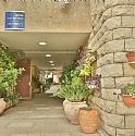 נוף סביבתי בבית חולים מעלה הכרמל